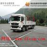 汇斯诚牌DWJ5310JJHBB5型计量检衡车(国五叉车型)