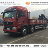 重汽32噸計量檢衡車