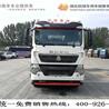 陕西省︱陕汽︱四轴随车叉车式计量检衡车方案