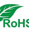 中国环保RoHS2.0测试内容及测试方法