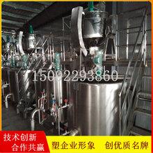 中央厨房自动化设备-厨房热加工设备-中央厨房流水线供应