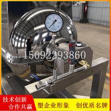 横轴搅拌炒锅-高粘度炒制设备-果酱横轴炒锅厂