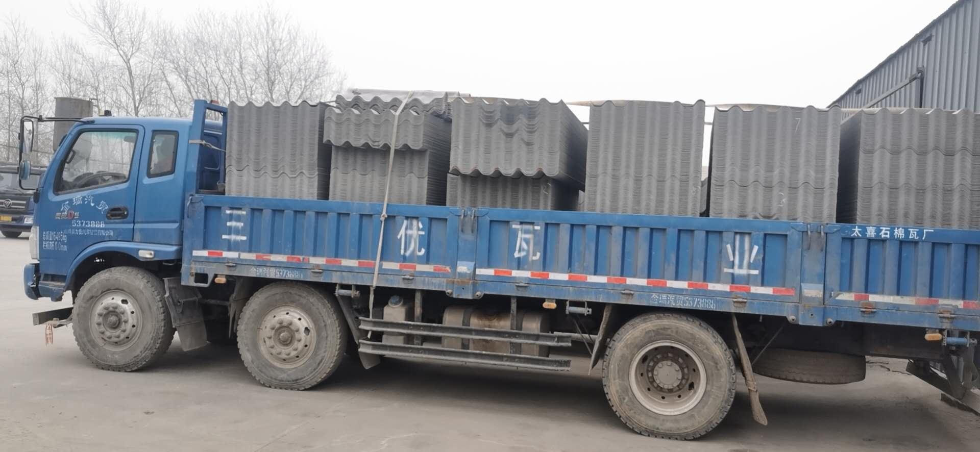 北京北京瀚邦基业厂家直供屋面水泥瓦 金属瓦 陶... - 中国供应商