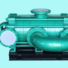 自平衡鍋爐給水泵安裝注意事項湖南中大品牌ZPDG155-675自平衡泵圖片
