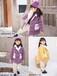童裝品牌,十大童裝品牌排行榜大全,兒童服飾品牌-童裝時尚網