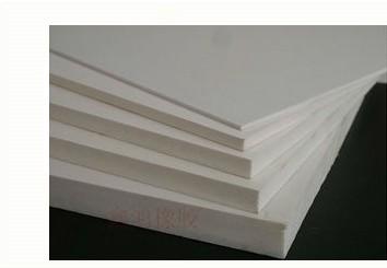 广州珍珠棉衬垫价格-珍珠棉衬垫厂家批发
