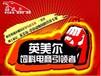黑龙江省最好的牛饲料LF肉牛快速催肥