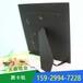 供應400G雙透黑卡紙用于相框背板紙紙張堅實不掉色環保黑紙板