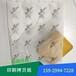 供應天森雪梨紙高端禮品包裝紙白色雪梨紙定制