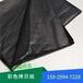 供應黑色雪梨紙高端產品包裝紙紙張柔軟輕薄易折易裁禮盒包裝紙