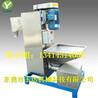 供应立式塑料脱水机三轴离心脱水机化工离心机价格实惠