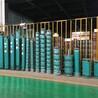 天津中海泵业深井泵200QJ用于农业灌溉深水泵高扬程大流量井用潜水泵