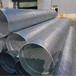 山東橋式濾水管常用規格說明