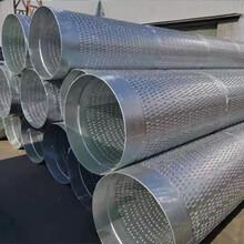 徐州打井用325橋式濾水管圓孔濾水管生產廠家圖片