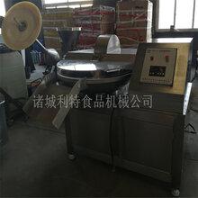 ZB-125真空斬拌機,蔬菜斬拌機,食品斬拌機,斬拌機的原理圖片