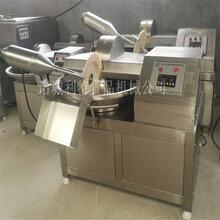 變頻真空斬拌機ZB-80,ZB-125型,蔬菜真空斬拌機,諸城利特食品機械供應圖片