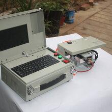 山東鴻光制造金屬打標機氣動打標機直銷圖片