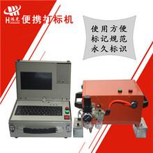 安阳气动打标机金属打标机台式打标机小型打标机图片