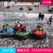 山東金耀出售雪地摩托車雪地坦克車雪地卡丁車雪地碰碰車