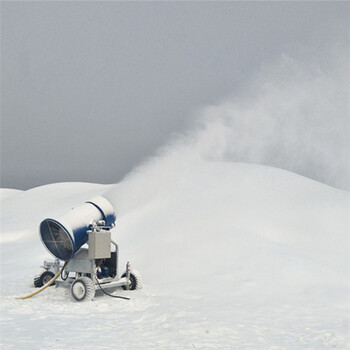 快三不输的投注法—实力厂家质量为主滑雪场造雪机大型造雪机大型滑雪场进口造雪机设备