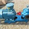 沥青保温泵