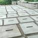 開封恒遠水泥學校操場蓋板操場排水蓋板廠家直供優惠