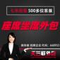 杭州客服外包公司-客服外包服務商圖片