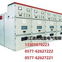 溫州高壓成套配電柜·KYN28A-12高壓中置式開關柜·樂清高壓開關柜生產廠家圖片
