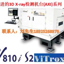VITROX在線X-RAY圖片