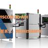viscom在线X7056RS