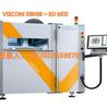 viscom3D在线X-RAY