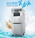 深圳奶茶設備供應