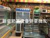 深圳坪山新區奶茶設備果糖機供應商