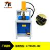供应液压铁管冲弧机圆管坡口机液压打孔机镀锌方管切断机械设备