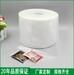 供应自动包装膜卷铝箔包装膜