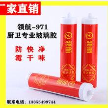 厂家直销995耐候结构胶793硅酮玻璃胶防水密封胶发货快图片