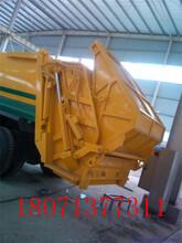 湖北D912方压缩垃圾车厂家价格图片