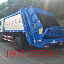 程力威牌天锦14方压缩垃圾车价格图片