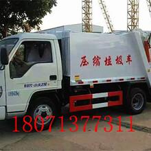 程力威牌天锦14方压缩垃圾车可信赖的图片