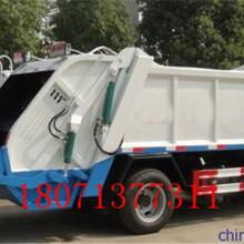 蓝牌21方大容量压缩垃圾车价位图片