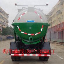 国五大多利卡8方餐厨垃圾车出售图片