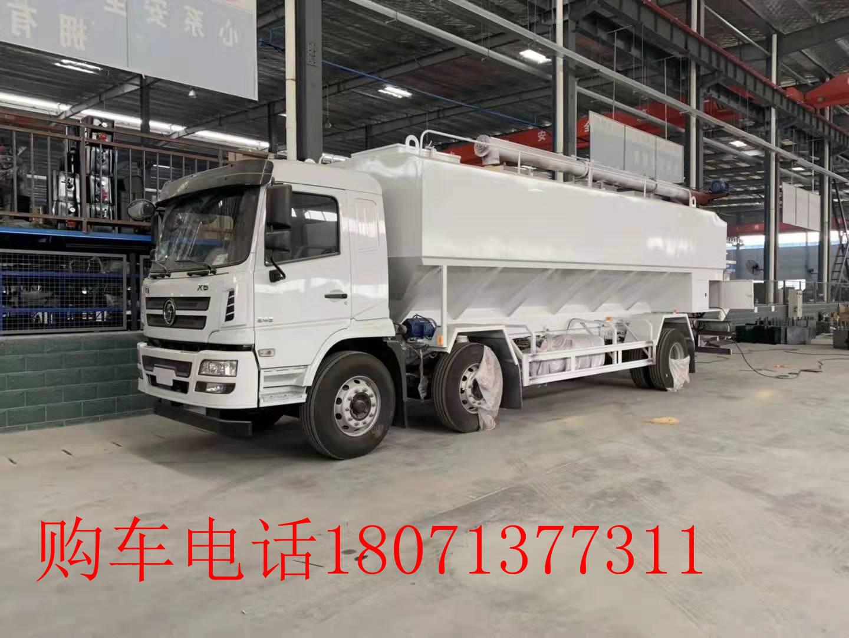 邯郸市15吨散装饲料车定位价格