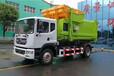 小型8吨勾臂垃圾车生产厂家