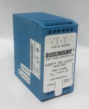 罗斯蒙特333U/333DHART协议信号转换器