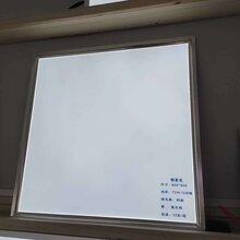 批发零售LED平板灯3030平板灯6060平板灯图片