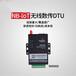 BMD800NB-IoT设备数据采集终端无线传输终端DTU物联网智慧工业级DTU