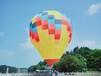 兰州热气球销售