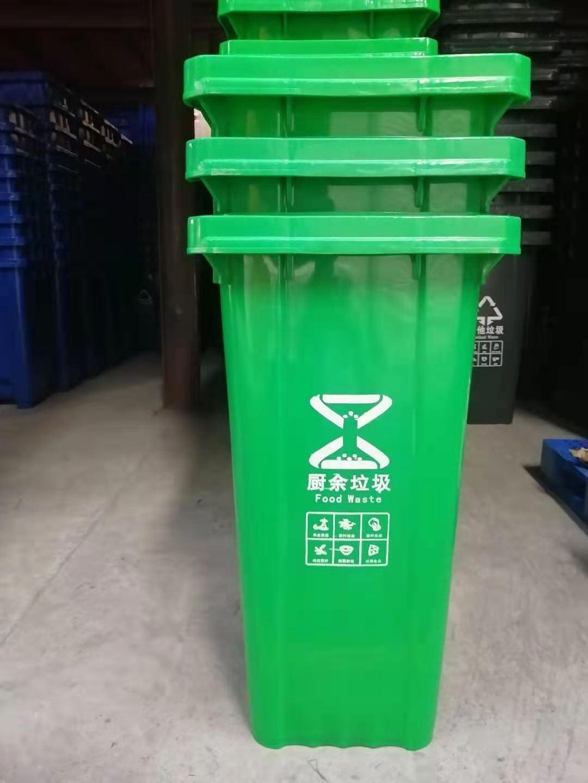 随州环保240L分类垃圾桶经久耐用