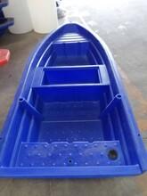 重庆双层加厚3米塑料渔船厂家,观光游玩水产捕捞船图片