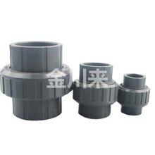 惠州南亚管南亚PVC-U管台塑南亚经销商图片